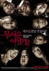 2013년 6월 첫째주 개봉영화