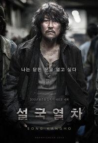 2013년 8월 첫째주 개봉영화
