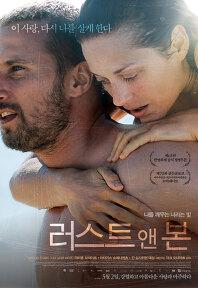 2013년 5월 첫째주 개봉영화