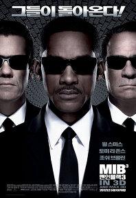 2012년 5월 넷째주 개봉영화