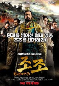 2012년 10월 셋째주 개봉영화