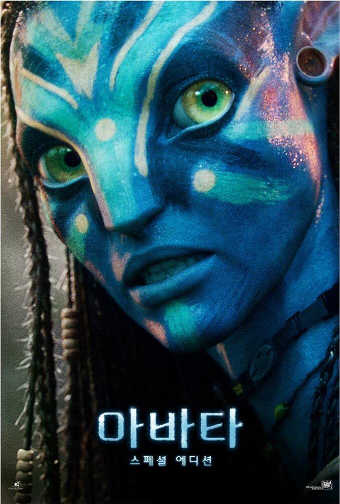 2009년 12월 셋째주 개봉영화